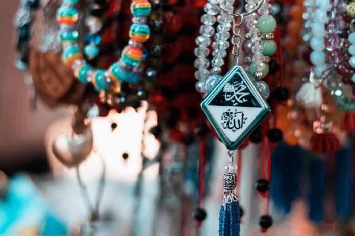 islamic-gift
