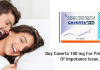BUY CAVERTA 100MG FOR PREVENTION OF IMPOTENCE ISSUE AND ENJOY YOUR LIFE