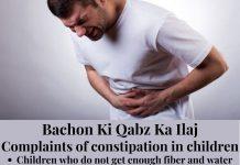 Bachon Ki Qabz Ka Ilaj