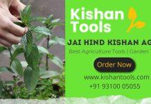 Jai Hind Kishan Agro - Buy Online Multi seeder, Buy Agriculture Tools Online